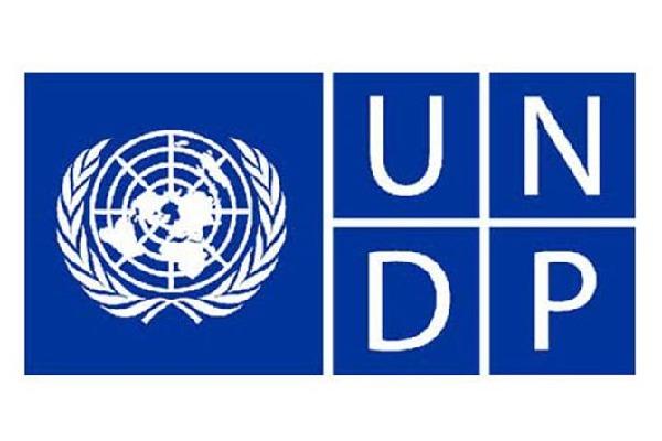 यूएनडीपीले सरकारलाई दियो अनलाइन बैठक गर्न मिल्ने सफ्टवेयर