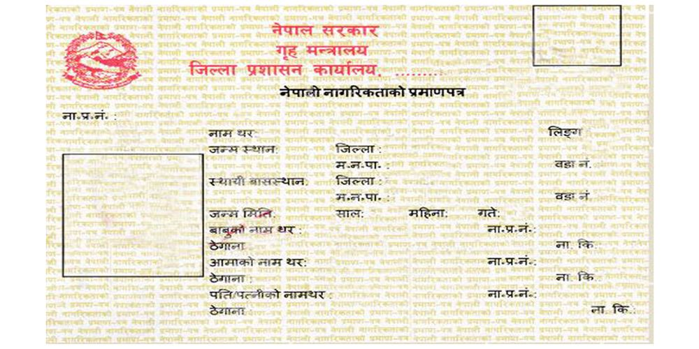 Discriminatory citizenship laws continue to disenfranchise Nepalis