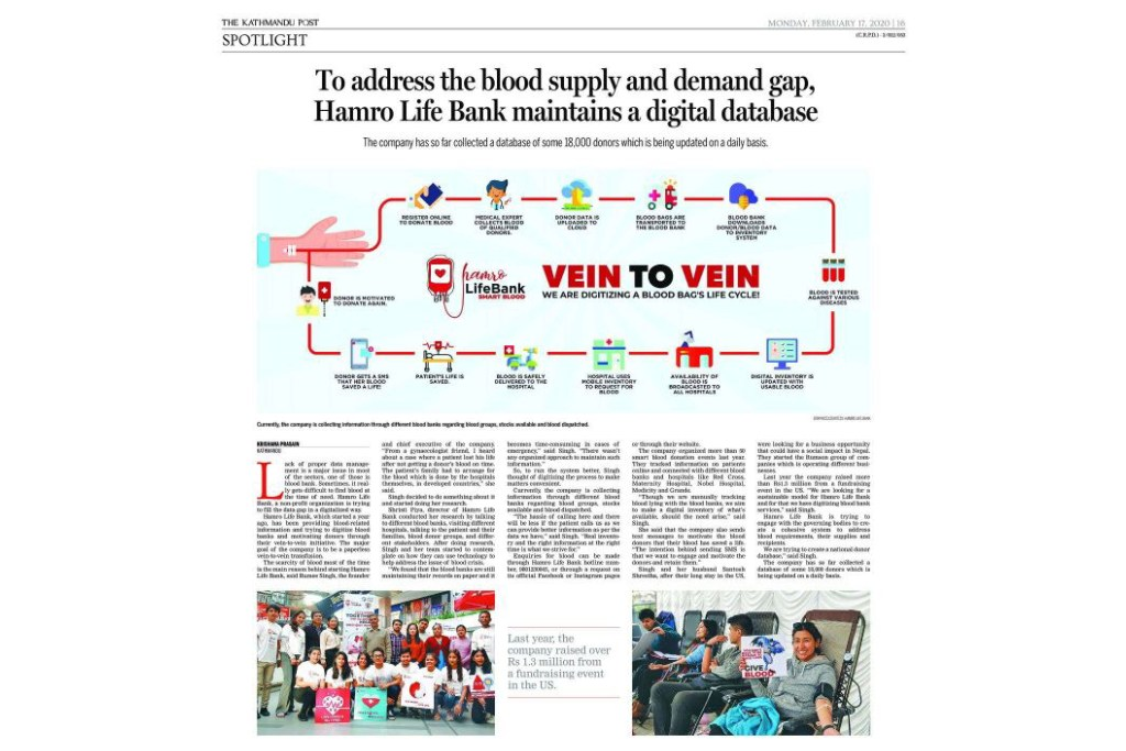 hamrolifebank featured in kathmandu post