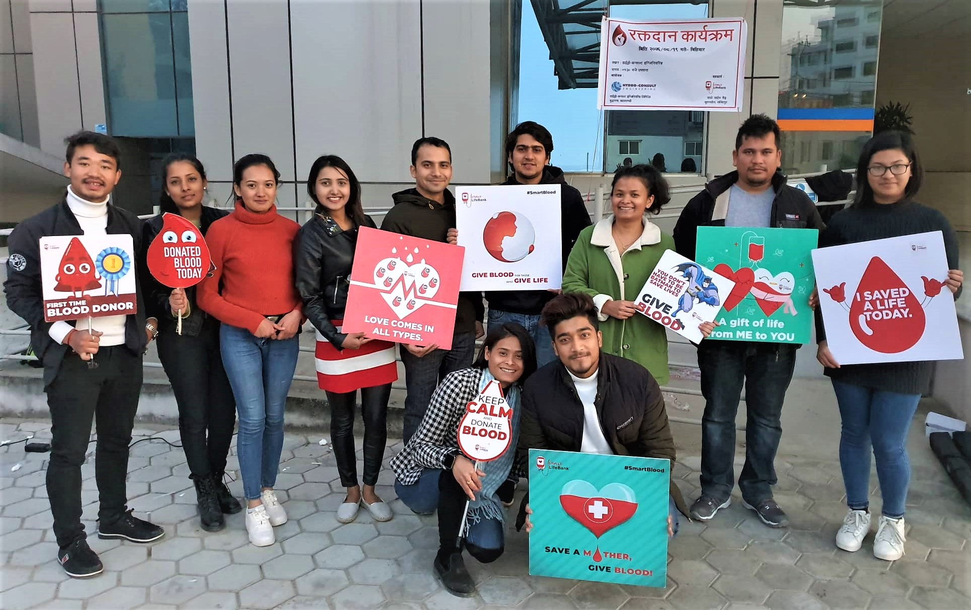 HYDROCONSULT : SMART BLOOD DRIVE