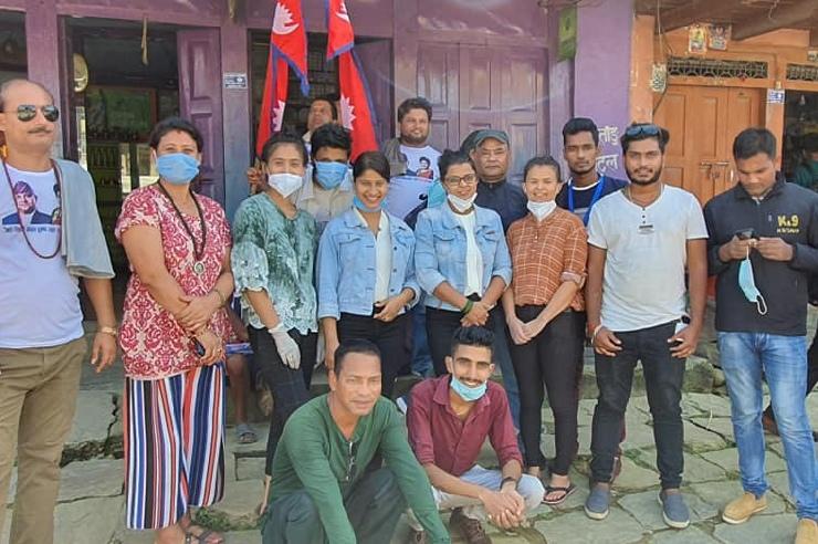 Rastra Ekata Abhiyan Nepal