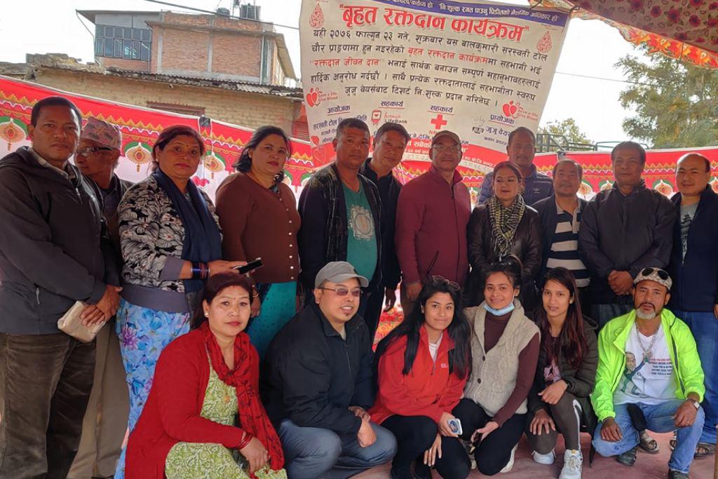 Saraswati samiti and JUJU Wears Blood Drive