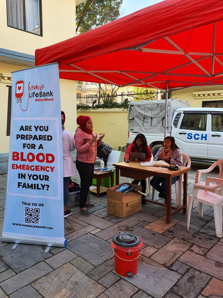 SHECHEN CLINIC AND HOSPITAL : SMART BLOOD DRIVE